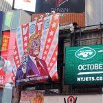 服飾廣告諷川普 高掛時報廣場