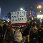香港特首林鄭月娥首度鬆口:不排除改組班底