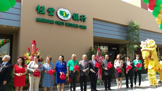 恆豐銀行阿罕布拉市分行於2016年開幕。(恆豐銀行提供)