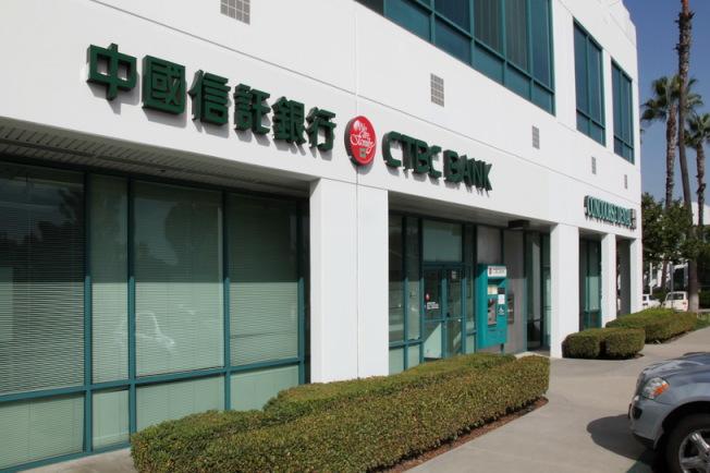 美國中國信託銀行工業市分行。(美國中國信託銀行提供)