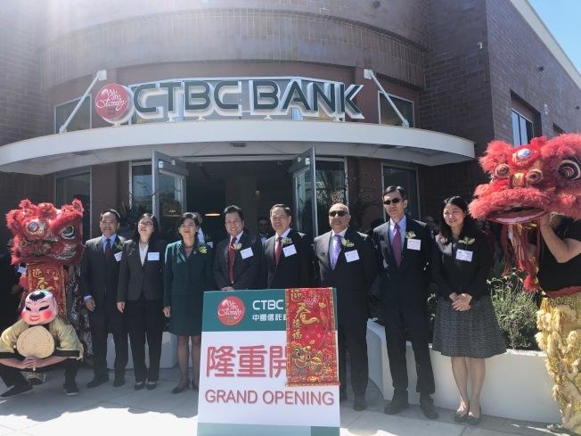 CTBC中國信託銀行亞凱迪亞分行月前開幕。(記者張宏/攝影)