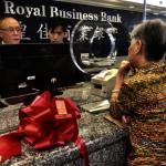 皇佳商業銀行 貸款中小企業 占有優勢