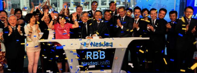 皇佳商業金控以代號RBB,2017年在納斯達克上市。(皇佳商業銀行官網)
