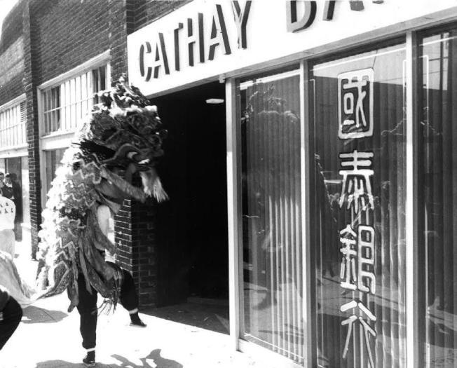 1962年國泰銀行於洛杉磯華埠開幕。(國泰銀行)