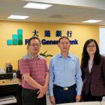 華資銀行靈活服務客戶 更勝主流