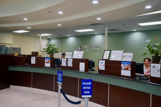 華資社區銀行各有各的經營之道。圖為洛杉磯華資社區銀行美加銀行。(記者陳開/攝影)