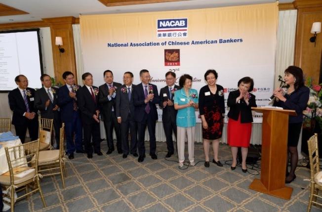 美華銀行公會2019-2020年理事團隊。(何興華提供)