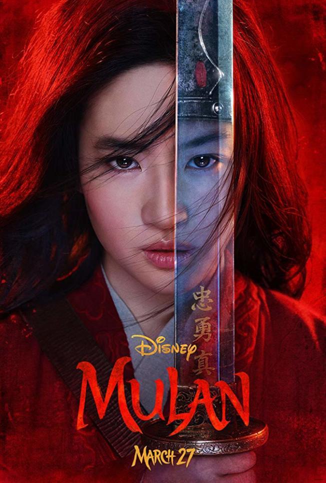 劉亦菲主演的「花木蘭」,傳要大幅補拍。(取材自IMDb)