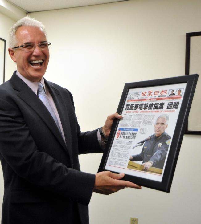 賈斯康首任警察局長時曾先拜訪世界日報。(本報檔案照片)