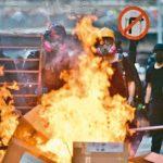反送中示威 多地縱火 警引爆疑似爆裂物  催淚彈清場