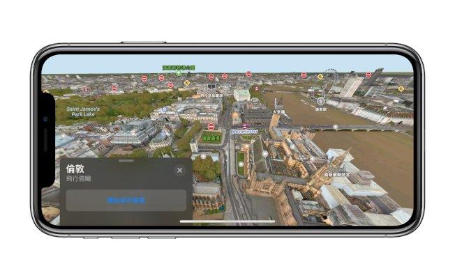 酷炫的「Flyover飛行俯瞰」功能,能隨時體驗從空中俯瞰城市的感覺。記者黃筱晴/攝影