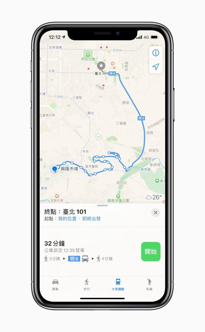 現在蘋果地圖也可以按照出發時間或抵達時間,取得到達目的地的大眾交通路線指示。記者黃筱晴/攝影