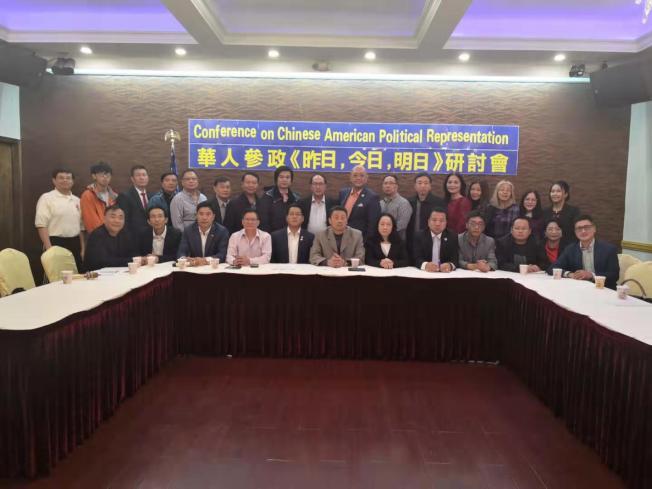 多個華裔社團的代表20日在布碌崙舉行「華人參政昨日、今日、明日」研討會。(記者黃伊奕/攝影)