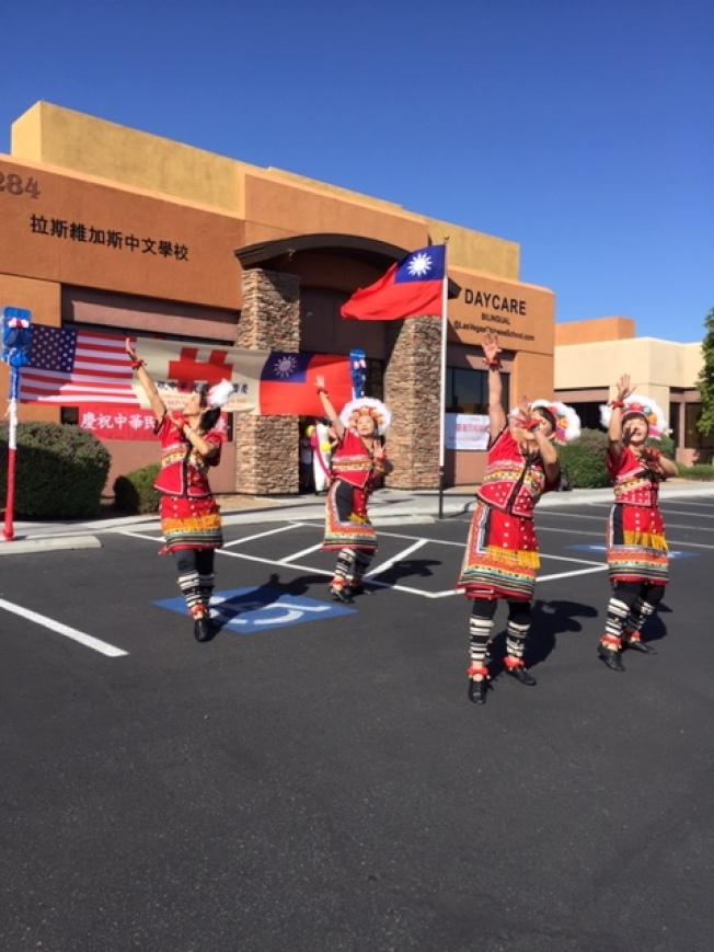 拉斯維加斯僑民20日舉行雙十國慶升旗典禮,拉斯維加斯龍翔舞集團員表演台灣山地舞。(記者馮鳴台/攝影)