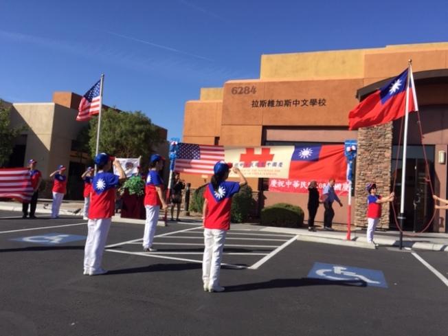 拉斯維加斯慶祝中華民國國慶升旗。(記者馮鳴台/攝影)