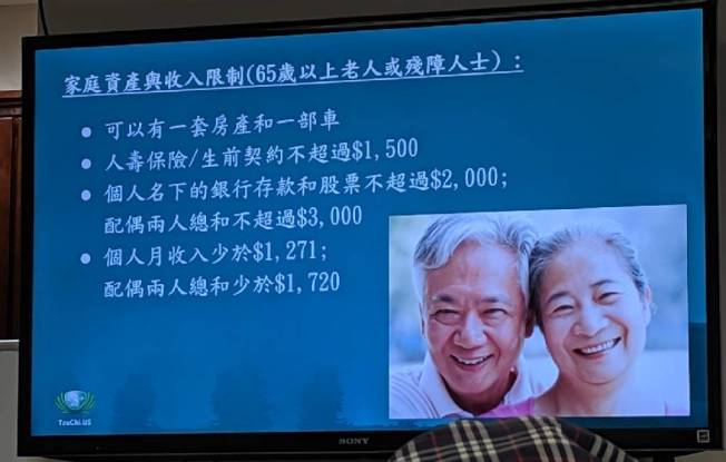 針對65歲以上白卡申請者,政府會從「資產」做評估。(記者蕭永群/攝影)