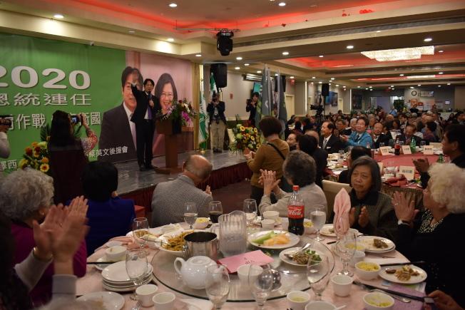 賴清德出席由新澤西小英後援會、大紐約蔡英文後援會主辦的聯合造勢募款餐會。(記者顏嘉瑩/攝影)
