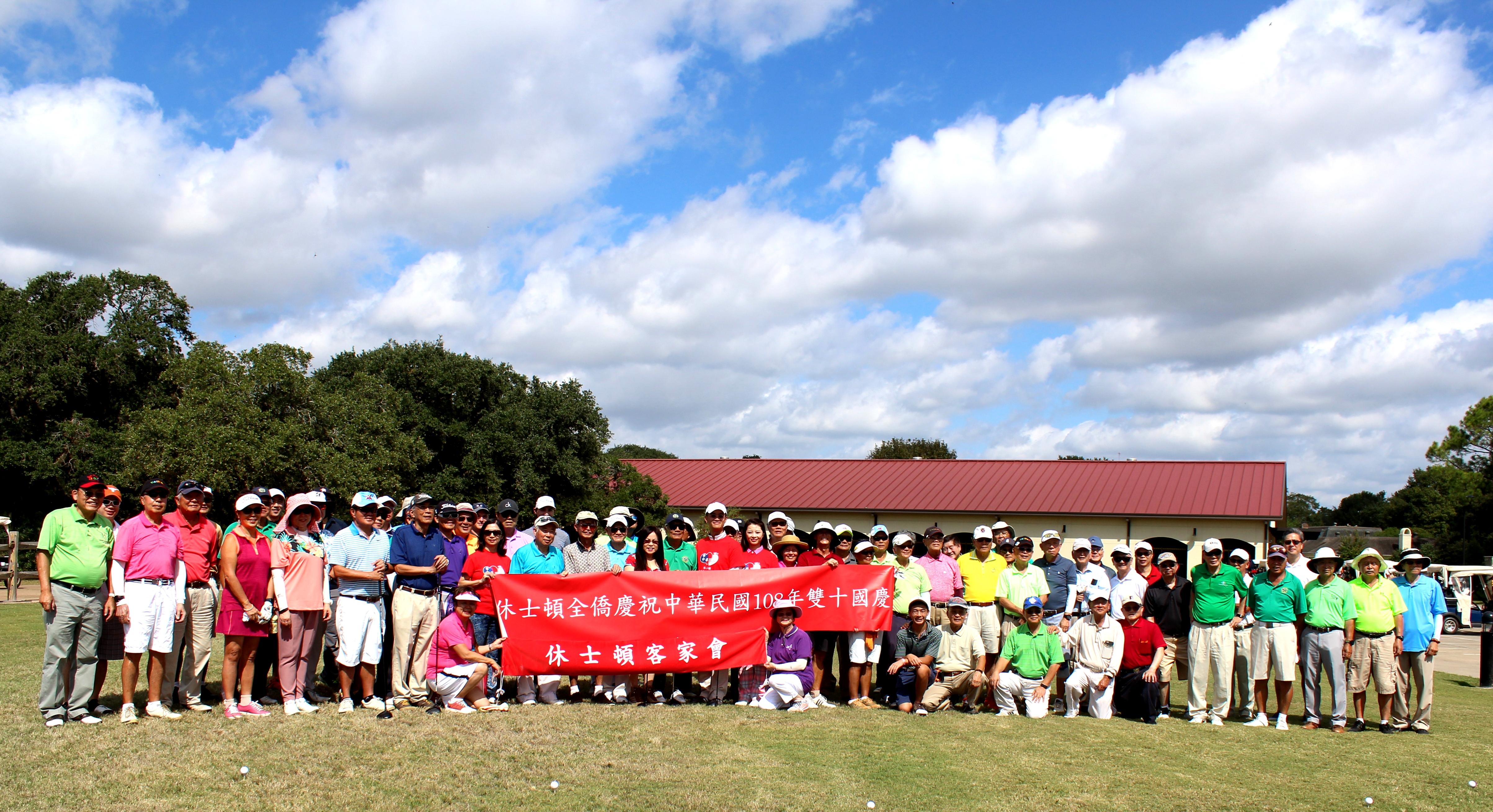 108年休士頓國慶盃高爾夫球賽大合影。(記者盧淑君/攝影)