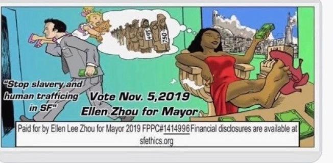 李愛晨諷刺布里德的政治漫畫,目前放置在舊金山南市場的Dore街廣告牌上。(網絡圖片)
