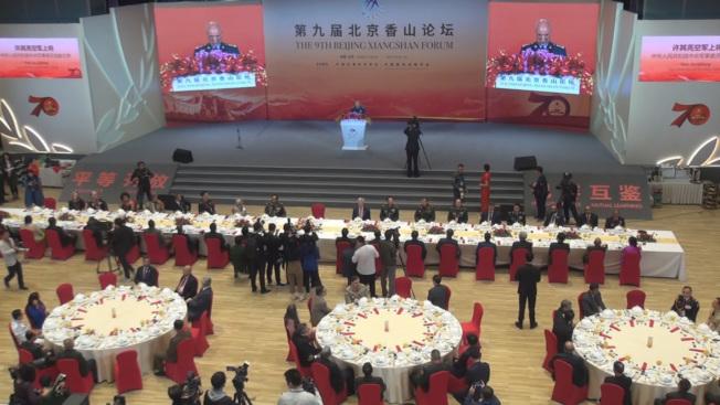 北京香山論壇歡迎晚宴有76個官方代表團共530餘人與會。(中央社)