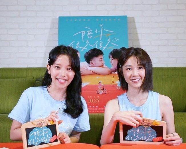 邵雨薇(右)特別擔任蔡瑞雪的YOUTUBE頻道嘉賓。(圖:威視提供)