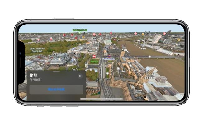 酷炫的「Flyover飛行俯瞰」功能,能隨時體驗從空中俯瞰城市的感覺。(記者黃筱晴/攝影)