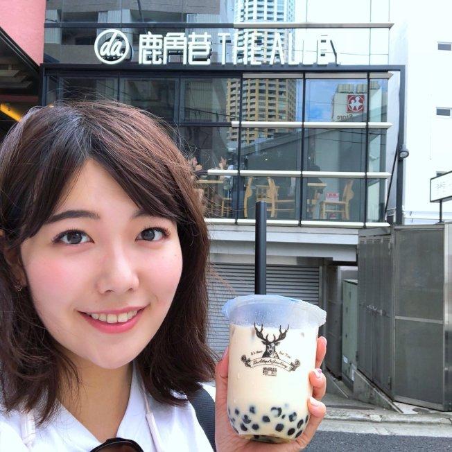 24歲的梅村實禮從中學時期開始迷戀珍奶,不但成立提倡珍奶的網站,還出書分享心得。圖/擷自Tapioca Navi推特