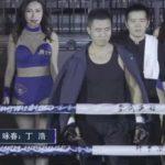 現代詠春大師挑戰搏擊高手 只撐74秒被KO
