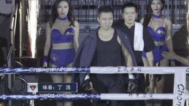 「詠春大師」丁浩(圖)挑戰搏擊高手。 圖/擷取自影片