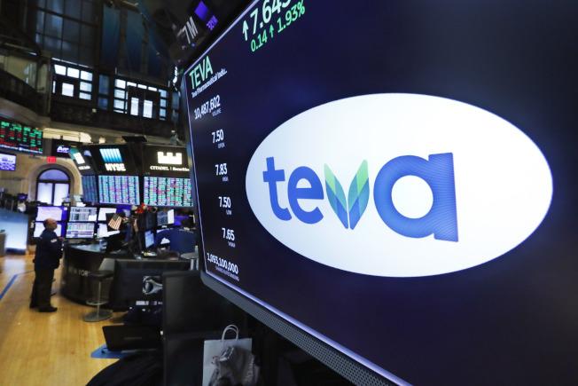 3家被控是美國鴉片類藥物成癮問題氾濫的元凶的藥品經銷商今日达成和解。图为以色列學名藥製造商梯瓦(Teva)。(美聯社)