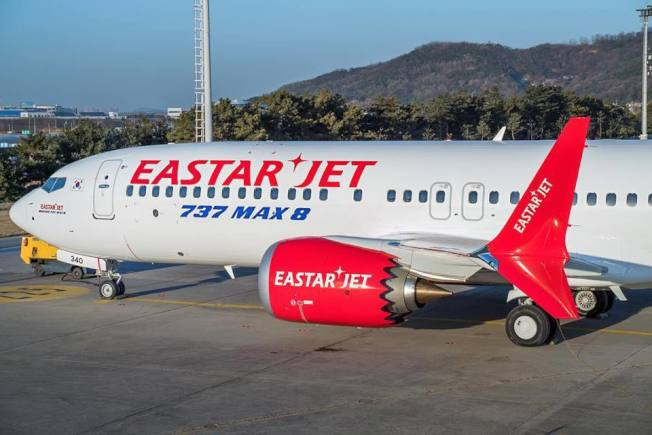 易斯達航空(Eastar Jet)。圖取自易斯達航空臉書