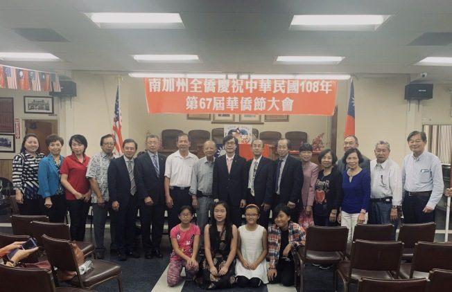 南加州全僑慶祝第67屆「華僑節」大會