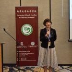 南卡大孔院中國電影論壇 打造國際交流平台