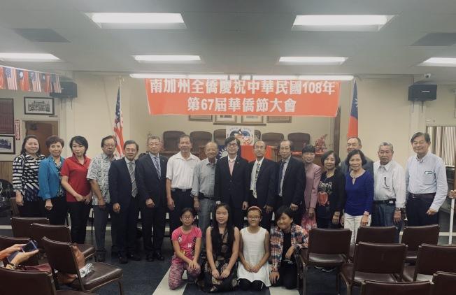 南加州全僑慶祝中華民國108年第67屆「華僑節大會」。(主辦方提供)