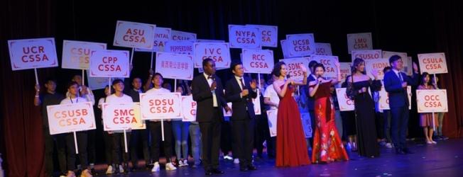 美西南中國學生學者聯誼會(SWCSSA)及南加州大學中國學生學者聯誼會(USC CSSA)日前在南加大(USC)舉辦中秋國慶文藝晚會。(美西南中國學生學者聯誼會提供)