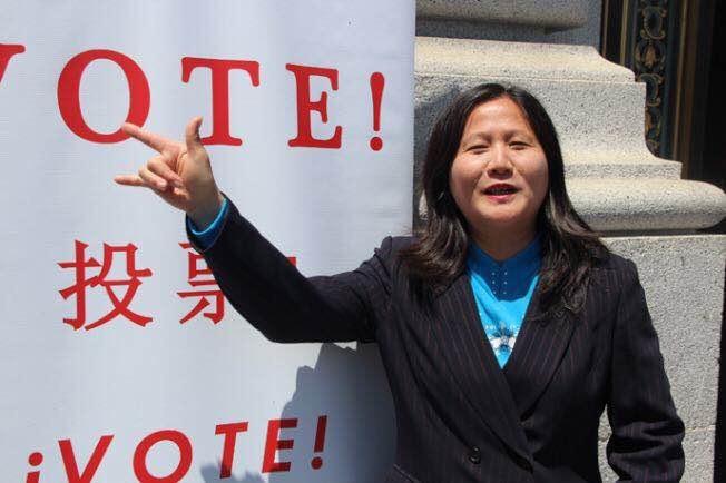 李愛晨的政治廣告被斥種族與性別歧視。(記者李晗 / 攝影)
