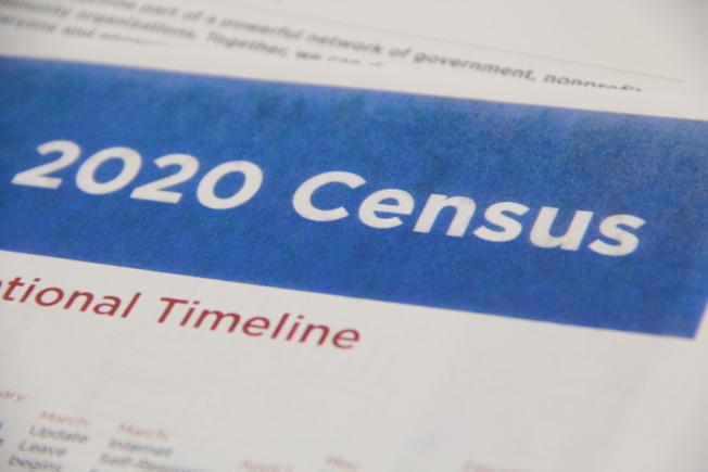 2020年人口普查,人人需參與。(記者李晗/攝影)