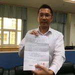 雲林副議長退出民進黨 「蔡總統當選後從沒找過我」