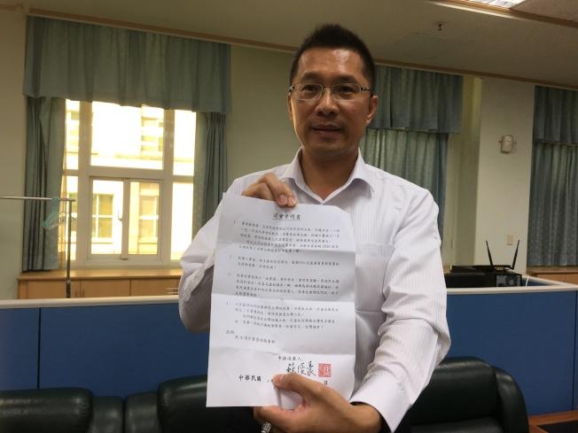 雲林縣副議長蘇俊豪22日宣布因理念不合,決定退出民進黨,為總統、立委選舉拋下震撼彈。(記者陳雅玲/攝影)