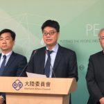 「台灣無權派員到港押解疑犯」港府怒:不能接受