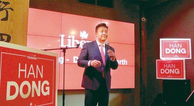 今年42歲的董晗鵬13歲自上海移民加拿大。他曾任安大略省自由黨省議員,這次應自由黨徵召參選,選區安省當河谷北,獲得逾5成選民支持,高票當選。 中央社