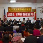 反對香港人權民主法案 和統會發起萬人連署