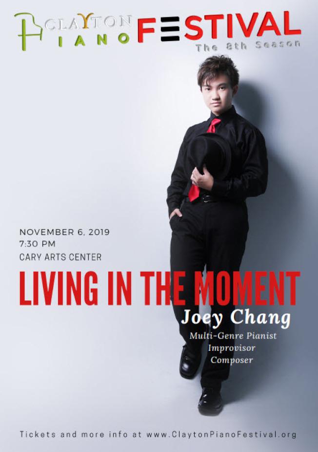 張亦喬將於11月6日在北卡三角地區凱瑞鎮的藝術中心舉行「活在今刻」(Living in the Moment)現代古典鋼琴音樂會。(主辦單位提供)