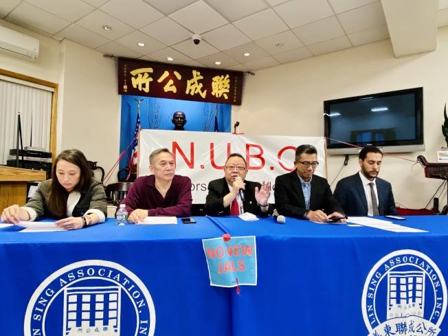 NUBC、社區代表及民代反對監獄建案,NUBC宣布將提告紐約市府。(記者鄭怡嫣 / 攝影)