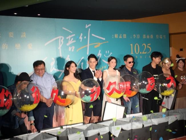 「陪你很久很久」首映會,主角李淳、邵雨薇、蔡瑞雪等盛裝出席。記者蘇詠智/攝影