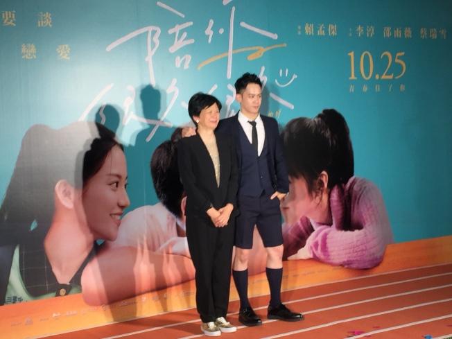 林惠嘉力挺兒子李淳新片「陪你很久很久」首映。記者蘇詠智/攝影