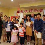 史島華人協會 辦青少年演講比賽
