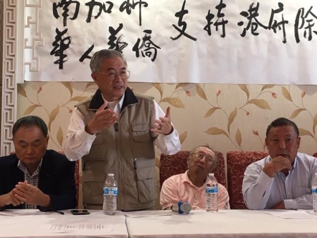 支持港府除暴安良,南加州十僑團發表聯合發表,發起華人華僑向白宮請願行動。(記者楊青/攝影)