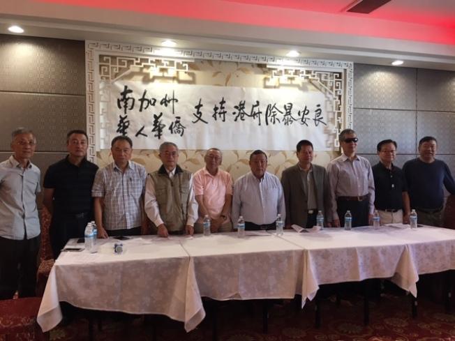 支持港府除暴安良,南加州十僑團發表聯合發表,發起華人華僑向白宮請願行動。(記者楊青攝影)