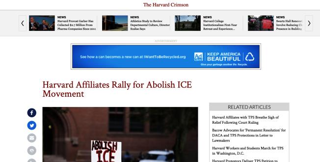 哈佛學生校報Harvard Crimson在上月對「廢除移民與海關執法局(Abolish ICE)」集會報導聯絡ICE評論被批危及無證生。(截圖自Crimson報網站)